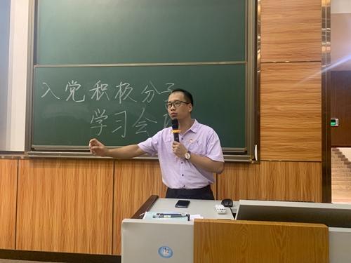 图为江涛章书记总结.jpg